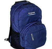 Детский синий рюкзак Onepolar мод.1565