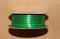 Лента атласная 3 мм зелёная 16602