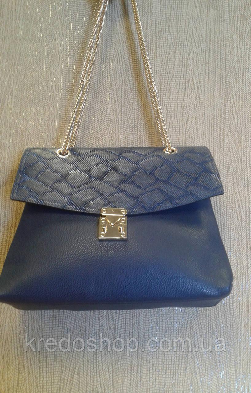 82adf9968726 Сумка женская синего цвета с ручками на цепочках(Турция) - Интернет-магазин  сумок