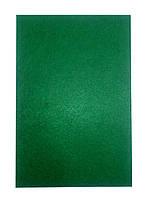 Фетр 1мм, 20х30(зеленый)