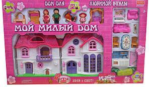 """Кукольный домик """"Мой милый дом"""" zyc 0201, фото 3"""
