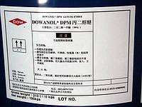 DOWANOL™ DPM дипропиленгликоль монометиловый эфир