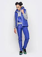 Теплый женский спортивный костюм тройка: кофта,жилет,брюки р.48