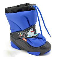 Детские зимние сапоги-дутики Demar (Демар) SNOW MAN ярко-синие р.20--29 теплющие идеальны на любой тип ноги
