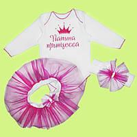 Детский боди с длинным рукавом Принцесса 68 - 92 см