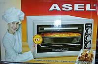 Акция! Духовка электрическая «Asel» AF-0023