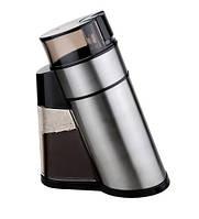 Кофемолка электрическая Vitalex VT-5031, мощная кофемолка, кофемолка для дома, кофемолка Vitalex