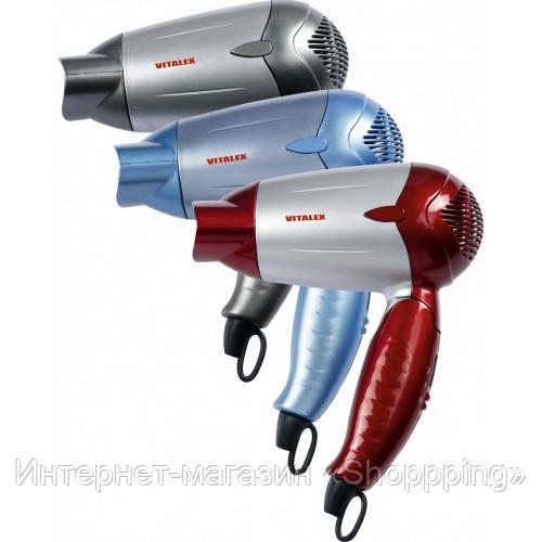 Фен складной дорожный Vitalex VT-4001 красный, компактный фен для волос, сушка для волос, фен электрический  - Интернет-магазин «Shoppping» в Днепре