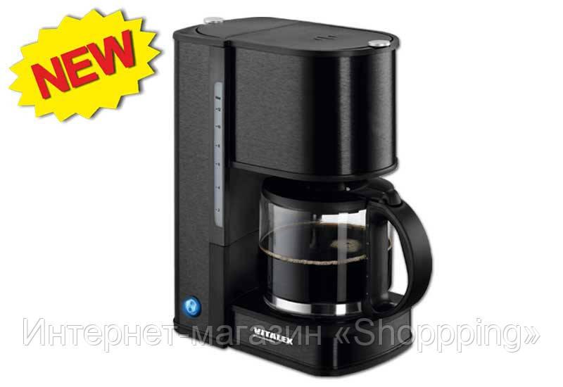 Кофеварка Vitalex VL-6001, кофеварка фильтрационного типа, кофеварка 1,5 л, кофемашина для дома - Интернет-магазин «Shoppping» в Днепре