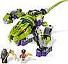 LEGO - Атакуюча машина Фангпайе (9455), фото 3