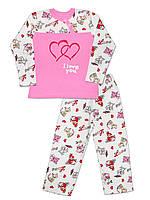Детская пижама (кофта и брюки)  (Малиновый, Love)