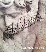 Фреска Antica Silver