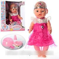 Кукла Пупс Малятко немовлятко BL 018 С AS, КК