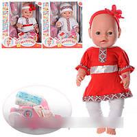 Кукла Пупс Baby Born Малятко немовлятко BL999 AS