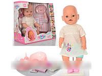 Кукла Пупс Baby Born BB 8009 AS