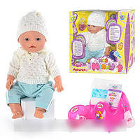 "Кукла пупс Baby Born ""Мой малыш"" M 0239 U/R-A HN"