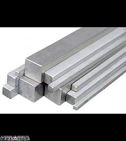 Квадрат алюминиевый АМц 50х50 мм