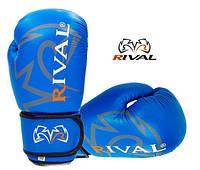 Боксерские перчатки кожаные RIVAL Classic синие