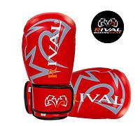 Боксерские перчатки кожаные RIVAL Classic красные