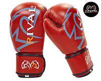 Боксерские перчатки кожаные RIVAL Classic коричневый 10,12oz