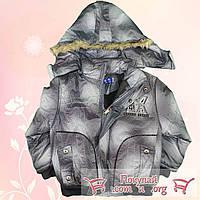 Детская куртка с капюшоном для мальчика от 2 до 5 лет (4737-1)