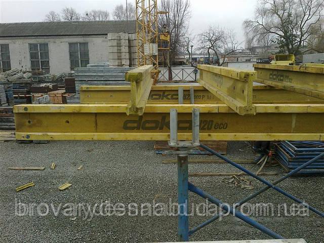 Предоставляем в аренду и продаем комбинированной опалубки всей Одессе и Украине