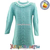 Вязанное платье для девочки от 2 до 6 лет (4743-1)