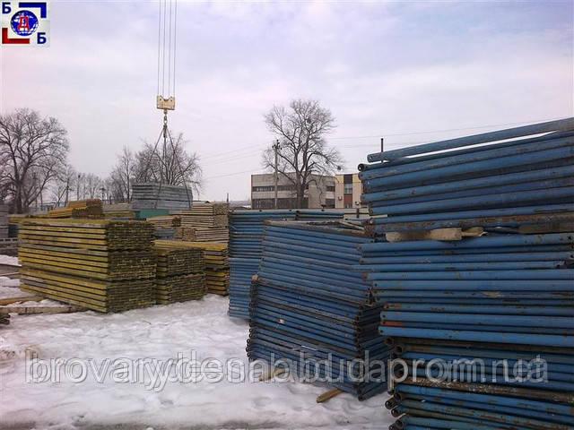 Договоримся про продажу и аренду разные виды опалубки всей Киевской области и Украине