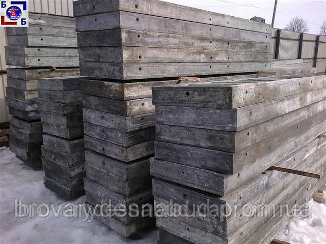 Продадим всевозможные опалубки всему Киеву и Украине