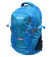 Рюкзак Туристический нейлон Royal Mountain 8462 blue рюкзак на охоту, рыбалку