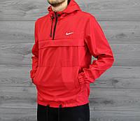 Анорак красный, ветровка, куртка