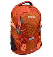 Рюкзак Туристический нейлон Royal Mountain 8462 orange, рюкзак вместительный, рюкзак в поход
