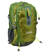 Рюкзак Туристический нейлон Royal Mountain 1465 green, рюкзак качественный 2 лямки