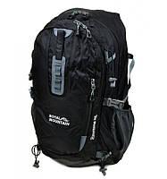 Рюкзак Туристический нейлон Royal Mountain 1465 black, рюкзак темного цвета, рюкзак в поход