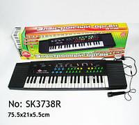 Многофункциональное пианино-синтезатор с микрофоном SK-3738