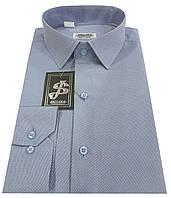 Мужская рубашка классическая 10к. - 7425/16-3930, фото 1