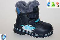Зимняя обувь Ботинки для мальчиков от фирмы CBT(23-28)