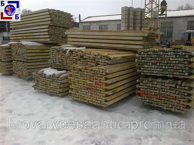Аренда опалубки Украина