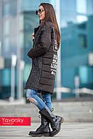 Женское стильное пальто Верта комбинированное в разных цветах