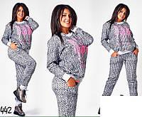 Женский костюм спортивный  турецкая х/б размеры 48-50, 52-54