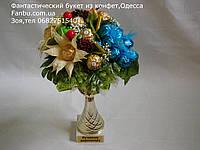 """Кубок с конфетами в подарок""""Лучшему директору"""", фото 1"""