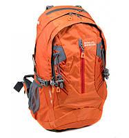 Рюкзак Туристический нейлон Royal Mountain 4097 orange, рюкзак для путешествий походов и туризма