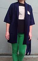 Женская вязаная кофта
