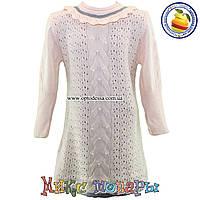 Платье для девочки Вязка от 2 до 6 лет (4743-2)