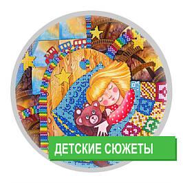 Детские сюжеты - схемы для вышивки бисером