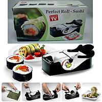 Форма для приготовления суши Все для суши Суши дома