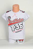 Комплект футболка и шорты  для мальчиков