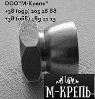 Гайка М8 отрывная нержавеющая ART 9305, А2 и А4