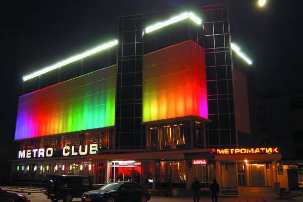 Санкт-Петербург, Клуб «Метро»
