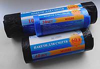Мусорный пакет Чистый Свет 60 Л./40ШТ,8 МК.